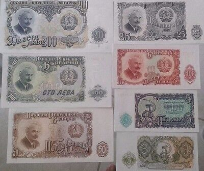 Bulgarian Banknotes 7 Piece Set (200 Sets)