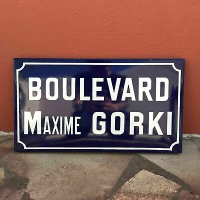 Old French Street Enameled Sign Plaque - vintage maxime gorki 2