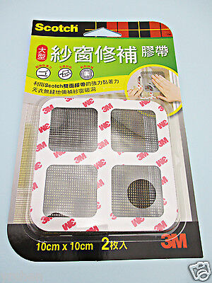3M Scotch DIY broken WINDOWS SCREEN/DOOR REPAIR adhesive 10cm*10cm TAPE