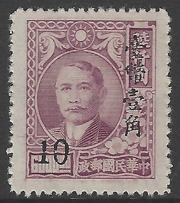 CHINA ROC TAIWAN 1950 10c on $6000 brt purple (Dah Tung schg), mint MNH, SG#109