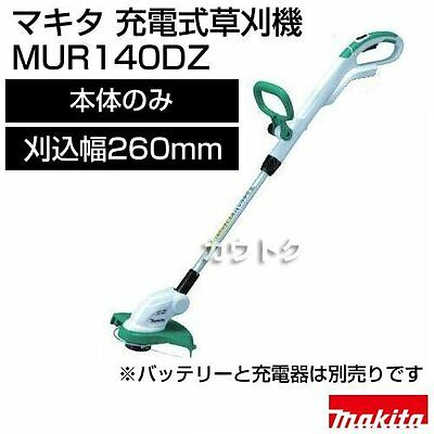 Makita Rechargeable Mowers 14.4V Body Only Mur140Dz New /A1