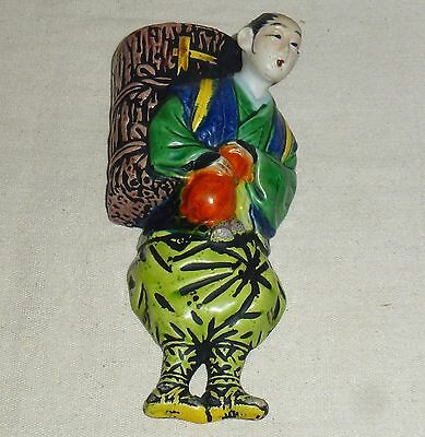 "Wall Pocket Oriental Man Marked Made In Japan (9"" Tall)"