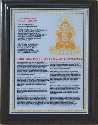 Feng Shui Long Dharani of Avalokiteshvara Obstacle Financial Trouble Plaque 2015