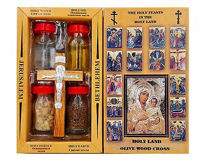 Olive Wood Cross Crucifix, Holy Water, Incense, Holy Soil - Holy Land Gift Set