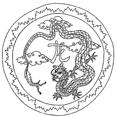 """Rug Hooking Pattern """"CHINESE DRAGON ROUND""""  on natural linen"""