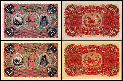 !copy! 2 Rare Qajar 100 Tomans 1901 Banknotes !not Real!
