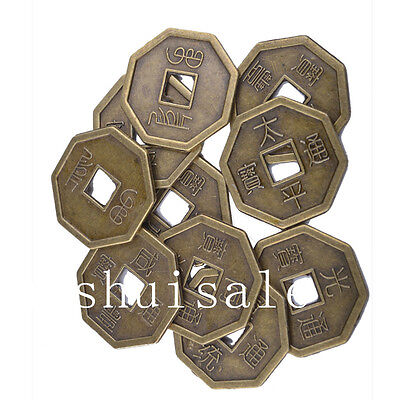 20PCS Chinese Eight-square Coins Feng Shui I Ching Coins Amulet Protection Y1119