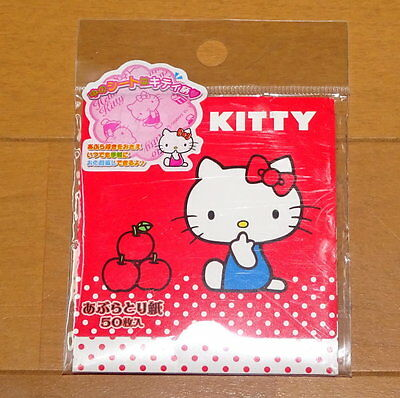 DAISO JAPAN HELLO KITTY OIL BLOTTING PAPER B 50sheets MADE IN JAPAN