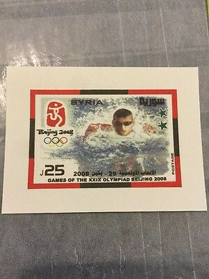 Syria MNH SS 2008 Beijing Olympic Games Swimming