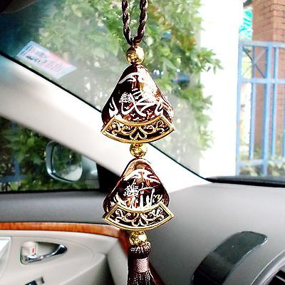 Propitious Car Decoration Double Side Islamic Allah Car Hanging Ornament Muslim