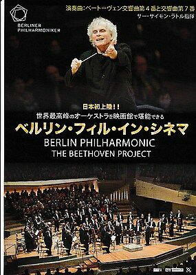 BERLIN PHILHARMONIC :THE BEETHOVEN PROJECT Japanese Movie Ad Flyer mini poster