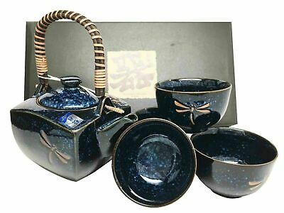 Japan Made Tombo Dragonfly Blue Glazed Ceramic Tea Pot and Cups Set For 4 Person