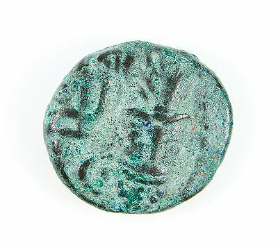 Elymais (ancient Persia) bronze drachm 2nd century AD nice f-vf coin