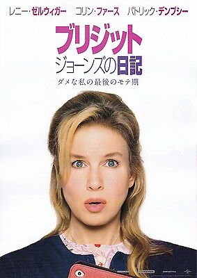 Bridget Jones's Baby Japan Movie Flyer mini poster Renée Zellweger Colin Firth