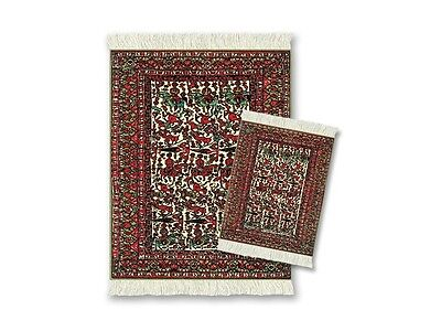 Mouserug Mouse Pad  Coaster Rug Jade Fars Pictorial Set New Oriental Persian