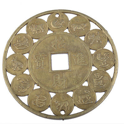LUCKY CHINESE ZODIAC FENG SHUI COIN Amulet Protection