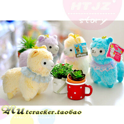 Japan Amuse Alpacasso Alpaca Arpakasso Llama Vicuna Plush Key Pendant Doll Toy