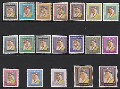 1964 KUWAIT, SG n° 216/234 set of 19  MNH/**