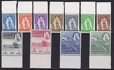 1964 BAHRAIN, SG n° 128/138 set of 11  MNH/**