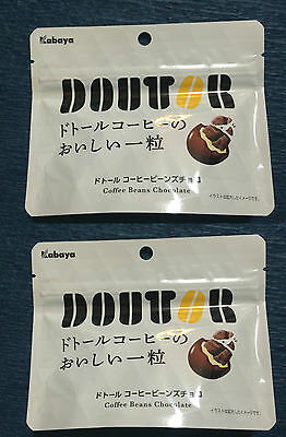 2 x packs Dotour Coffee Beans Chocolate - From Japan - Snacks / Chocolates