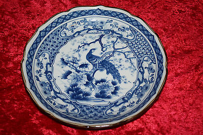 "Toyo Blue And White "" Peacock "" Plate / Bowl - 8 3/4 Inch"