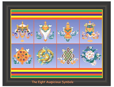 Feng Shui 8 Eight Auspicious Symbols Plaque Good Fortune