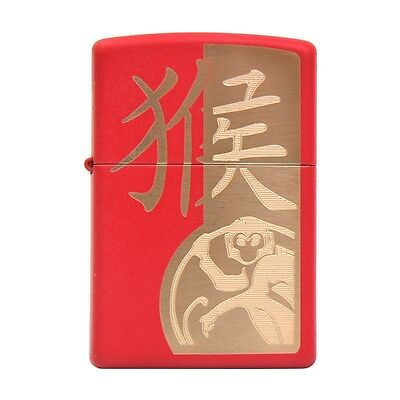 Zippo 28955 YEAR OF THE MONKEY/Lighter/Made in USA /South Korea Version/GENUINE