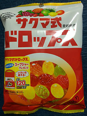 1 x bag Sakuma Drops - Japanese Sakuma's Hard Candies / Sweets / Candy