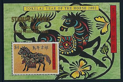 2002 Tokelau Zodiac: Year Of The Horse Minisheet Fine Mint Mnh/muh Hong Kong Opt