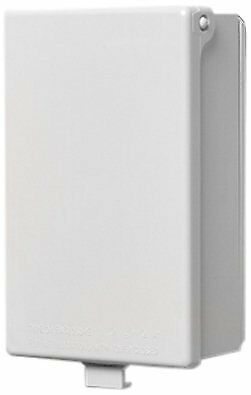 Arlington - Weather Proof Outlet Cover with Plate - Vertical - White - 60VW