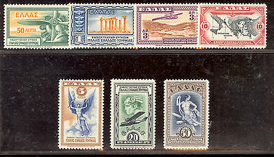 Greece 1933 Aeroespresso Air set Vl A8/A14 mint never hinged