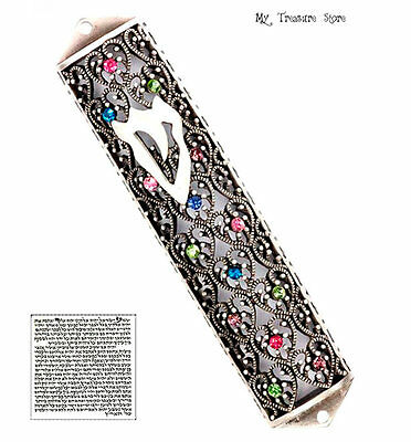 Ornate Mezuzah Case with Scroll Non Kosher Parchment Metal Filigree Mezuza 4""