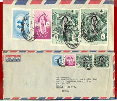 Bahrain 4 stamp used on cover to India MANAMA Cancel