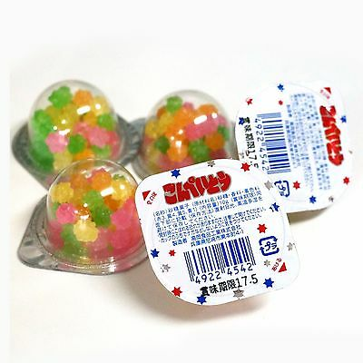 NEW Japanese Traditional Sugar Candy Sweets Konpeito 10g/0.35oz F/S