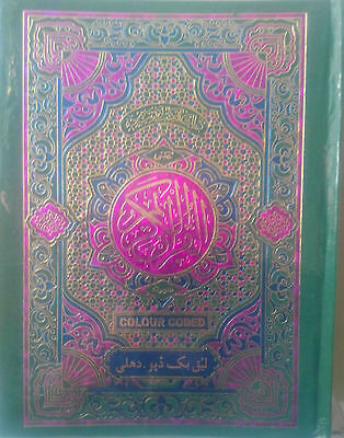 The Holy Quran Colour Coded Tajweed Rules Large 13 Lines(Strong HB,Gift Quality)