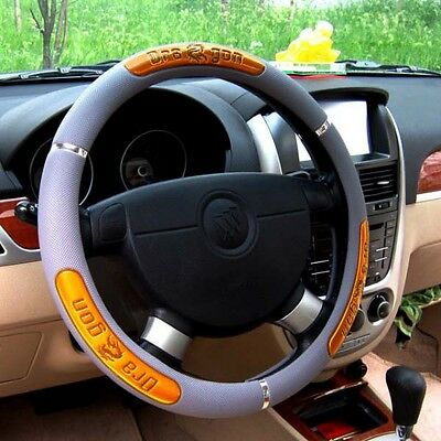 Sport Dragon design Anti Slip Car Pu Rubber Steering Wheel Cover Grey 38cm 15""