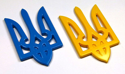 Trident Blue & Yellow 2 Tryzub Ukraine Car Decals Sticker Emblem badge