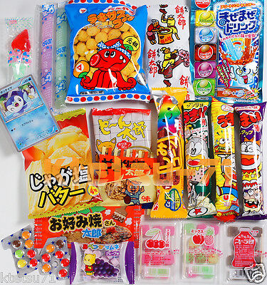 Japanese Foods Snack variety 20pcs set Candy Mochi Gummy Bonus Pokemon card T20A