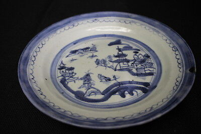 Mint Mid-19th Century Chinese Export Canton Dinner Plate, Circa 1850 (1)