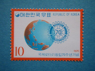Korea 1975 Rotary International 70th Anniversary Globe Map MNH Sc#942