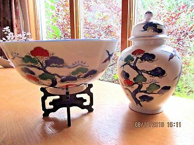 Vintage Asian Chinese Oriental Hand Painted Birds Trees Ginger Jar & Bowl Set