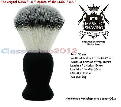 "MS - Deluxe 100% Synthetic Fiber Shaving Brush - ""Vegetarian"" - Non-slip Handle"