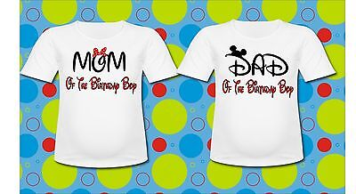 Mickey And Minnie Mouse Mom Dad Of The Birthday Boy T Shirts Pick 1 Shirt