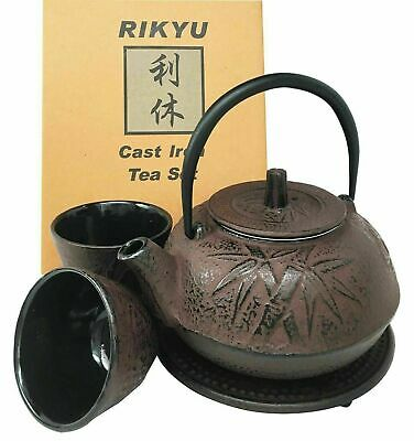 Japanese Evergreen Bamboo Maroon Heavy Cast Iron Tea Pot Set w/ Trivet & Cups