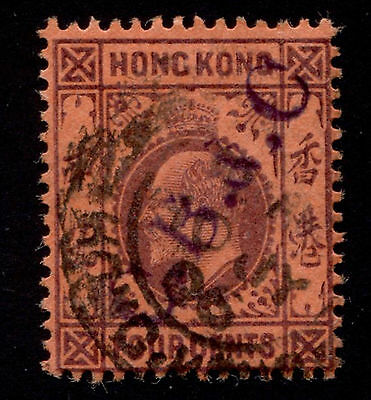 1904 Hong Kong 4c KEVII Sc#89 Used with Security Overprint