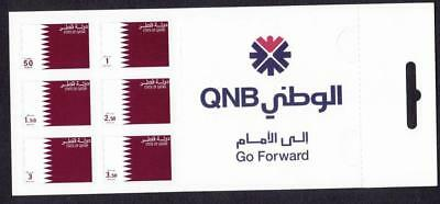 Qatar 1001 MINT NH complete set Booklet National Flag 2005