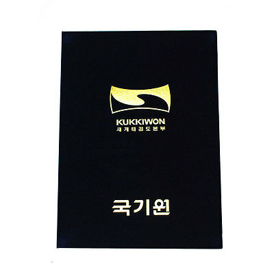 Martial Arts Dan Certificate Holder