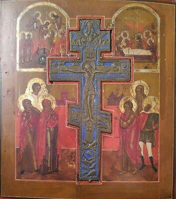 Antique 18C Russian Icon On Wood Of The Cross And Selected Saints