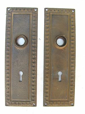 2 Antique Egg and Dart Backplates