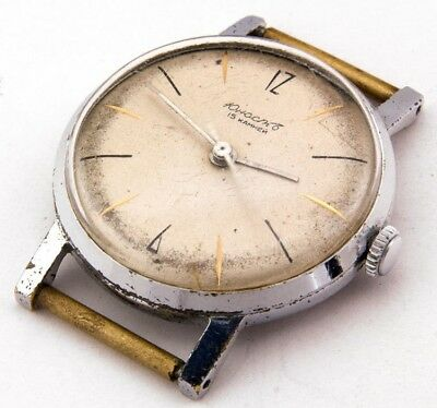 JUNOST Vtg Old Retro Mechanic Russian made in USSR 15 jewels watch calibre 2008